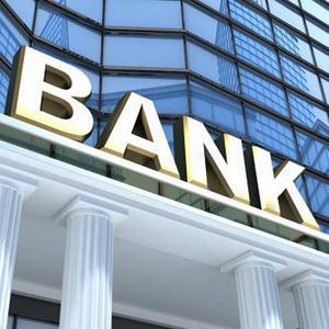 Банки Соснового Бора