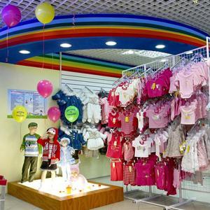 Детские магазины Соснового Бора