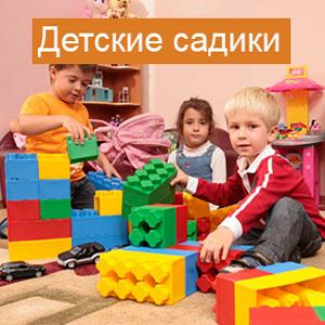 Детские сады Соснового Бора