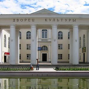 Дворцы и дома культуры Соснового Бора