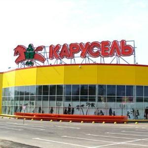 Гипермаркеты Соснового Бора