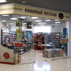 Книжные магазины Соснового Бора