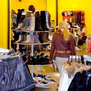 Магазины одежды и обуви Соснового Бора