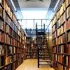 Библиотеки в Сосновом Бору