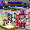 Детские магазины в Сосновом Бору