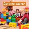 Детские сады в Сосновом Бору