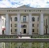 Дворцы и дома культуры в Сосновом Бору