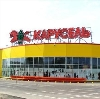 Гипермаркеты в Сосновом Бору
