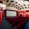 Кинотеатры в Сосновом Бору