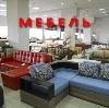 Магазины мебели в Сосновом Бору