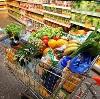 Магазины продуктов в Сосновом Бору