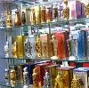 Парфюмерные магазины в Сосновом Бору