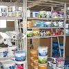 Строительные магазины в Сосновом Бору
