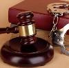 Суды в Сосновом Бору