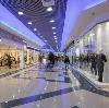 Торговые центры в Сосновом Бору